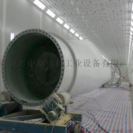 风电叶片涂装生产线 风能发电机叶片自动化涂装设备厂家