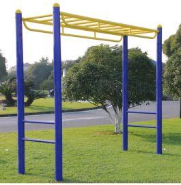 云梯室外健身器材天梯 平梯 广场学校公园