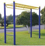 雲梯室外健身器材天梯 平梯 廣場學校公園