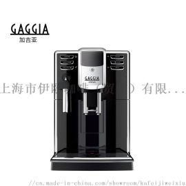 gaggia加吉亚SUP043速动咖啡机意式家用