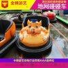 碰碰车游乐北京赛车厂家, 碰碰车批发价格