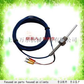 空壓機溫度感測器1089957902