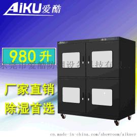 Led储存密封柜 防氧化不良率防潮柜