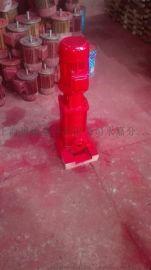 立式消防气压罐/机组 消防泵 消防喷淋泵