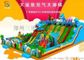 陕西榆林儿童充气滑梯分体照样做