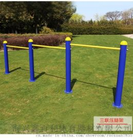 室外健身器材三联压腿器户外小区广场三人压腿架
