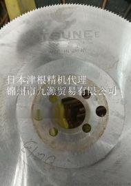 TSUNE 津根切割不锈钢涂层锯片