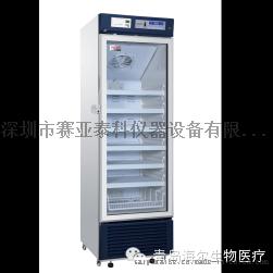 海尔新推出全球  代医用冷藏箱HYC-290/390