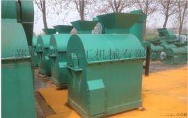 厂家直销粪便沼渣污泥半湿物料粉碎机  有机肥粉碎机