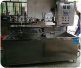 温差箱(冷热交变试验箱)QX-WC-2A