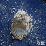 GK--110珍珠岩助滤剂与硅藻土相比其使用上特点