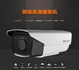 清溪上元监控系统安装,摄像头,大埔高清监控工程