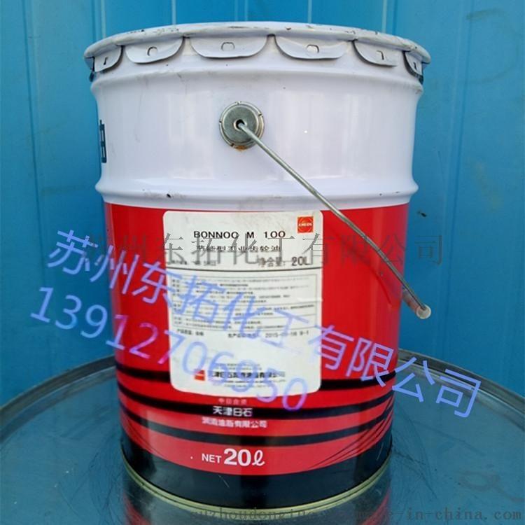 苏州齿轮油 苏州重负荷齿轮油 苏州中负荷齿轮油L-CKC