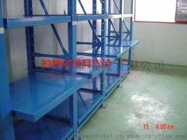 广东重型模具货架厂家 模具存放架