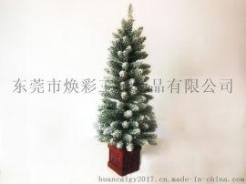 東莞煥彩工藝飾品|聖誕樹|聖誕樹-2