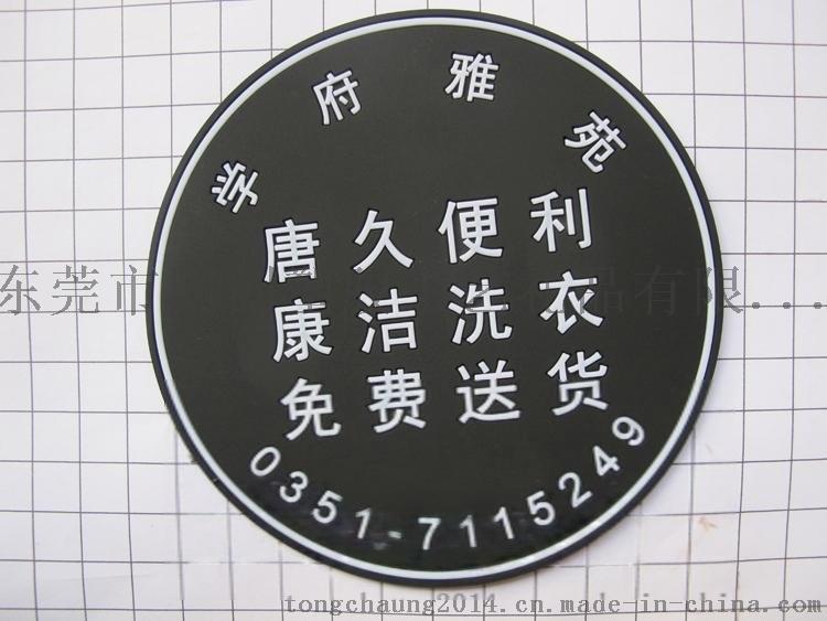 广告PVC软胶杯垫餐垫  环保PVC滴塑杯垫餐垫