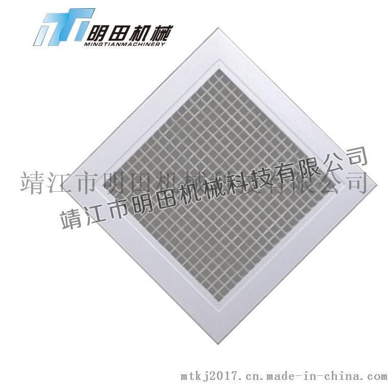 方形/圓形蛋格式柵格鋁合金出風口