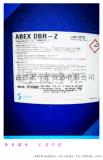 羅地亞乳化劑DBR Z