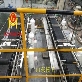 山东核工专业制造石膏脱硫皮带脱水机质量保证