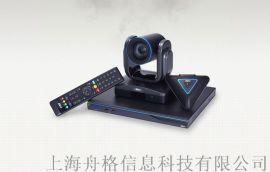 圆展高清远程视频会议系统AVer EVC500