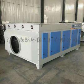 活性炭吸附设备,高效有机废气净化装置