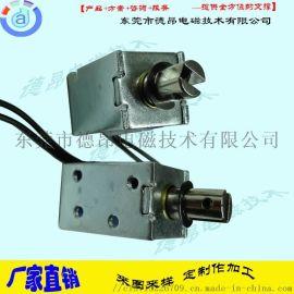 闭锁遥控器门锁电磁铁0730供应