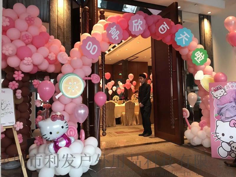 宝宝生日派对百日宴满月宴周岁宴各种主题派对专业布场