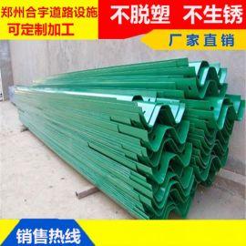 两波护栏板 镀锌喷塑护栏厂商
