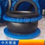 橡胶不锈钢304法兰连接橡胶软接头 管道减震器