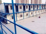 北京海澱區住人集裝箱,新型活動房,  巖棉箱