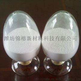 99%卤水法食品级氢氧化镁