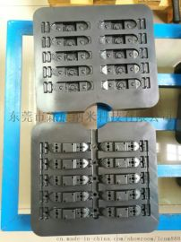 加工台州、蘇州汽車空調面板模具真空鍍膜、耐腐蝕塗層