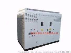 逆功率吸收柜   电阻负载柜主要特点