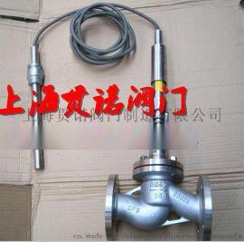 ZZWP-16C、ZZWP-16P自力式溫度調節閥