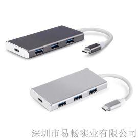 type-c 拓展塢集線器轉HDMI 4K USB3.0 SD/TF卡讀卡器 PD充電