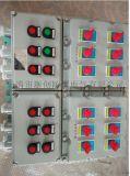 3回路防爆动力配电箱380V主100A支40A
