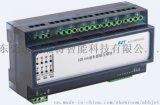 东莞厂家奥杰特低价供应8路智能照明模块 酒店RCU一体机 智能酒店调光系统 智能家居控制系统