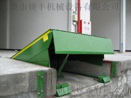 载重10吨月台式卸货液压升降登车桥 电动升降登车桥