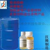 玻璃清洗剂好用是因为加了有机胺酯TPP