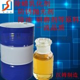 供应鞋油生产助剂异丙醇酰胺6508