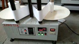 菱铁自动复卷机 多功能复卷机