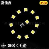 3030 白光貼片LED