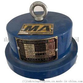 厂家直销GQQO.5矿用本质安全型烟雾传感器