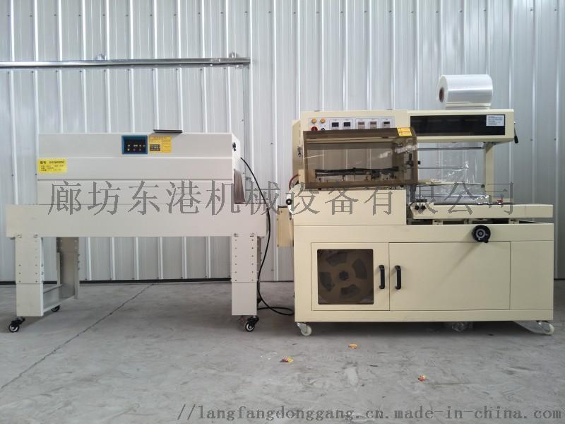 全自动封口覆膜包装机   450型封切机