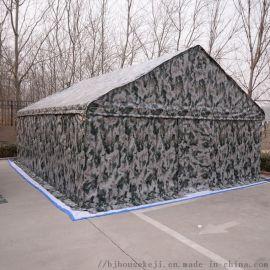 定制露营迷彩帐篷 户外加厚工地野外施工民用帐篷