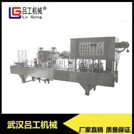 高品质定制一次性铝箔杯盒封口机 铝箔盒片盖压盖机