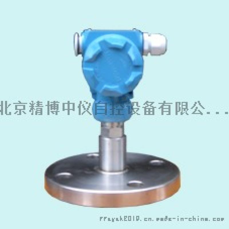 高温法兰型压力变送器