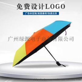 广告伞_彩虹折叠雨伞定制_雨伞生产厂家