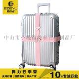 luggage straps行李箱一字带弹力带