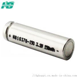 10370电子烟磷酸铁锂电池130mAh3.2V